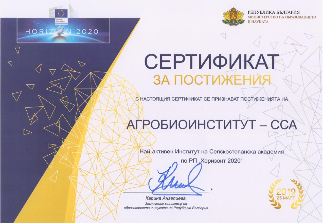 ABI's certificate for winning the award.